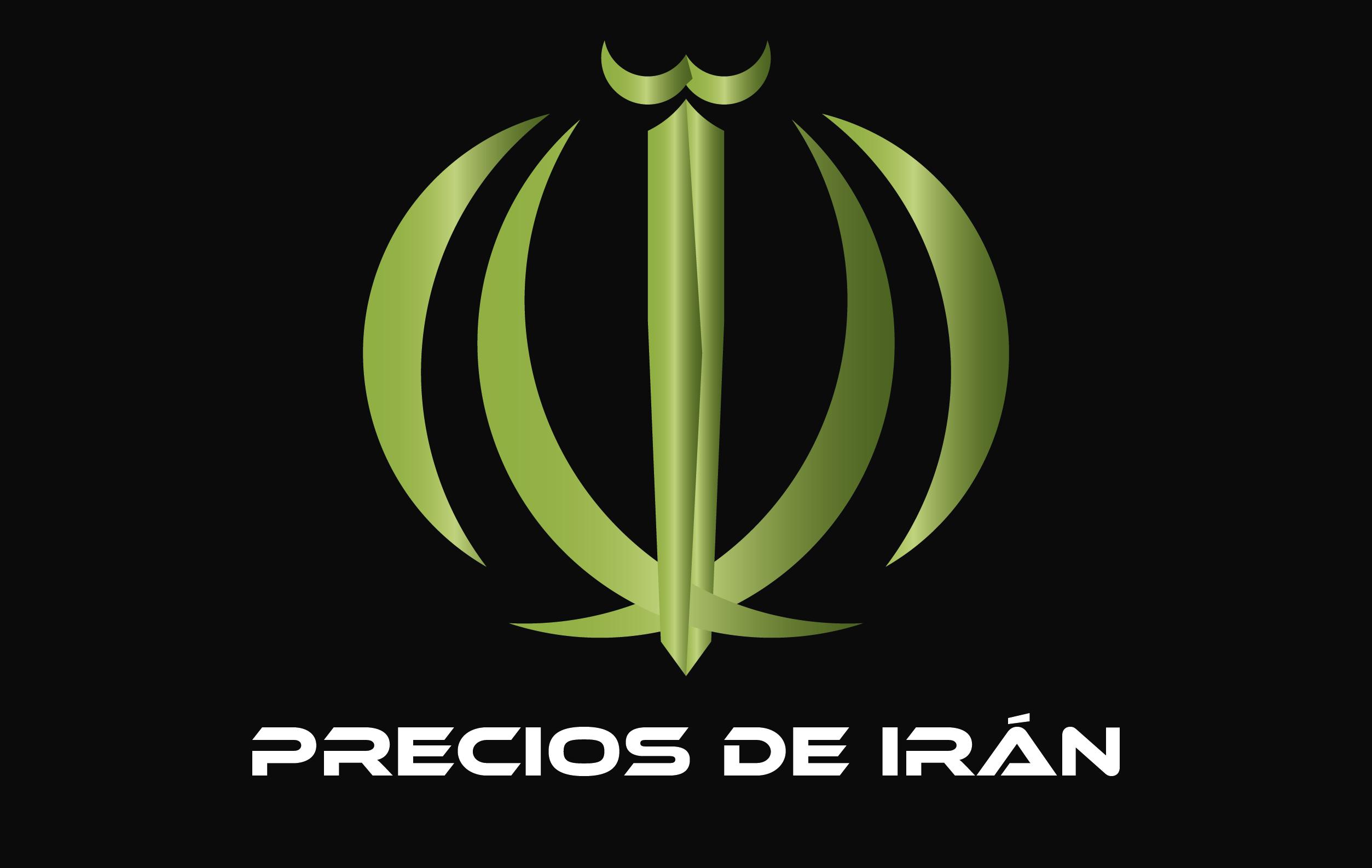pistacho irani precio